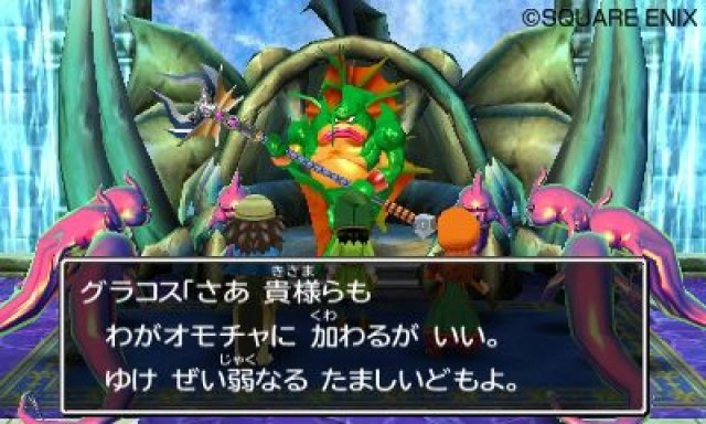Screenshot - Dragon Quest VII (3DS) 92422962