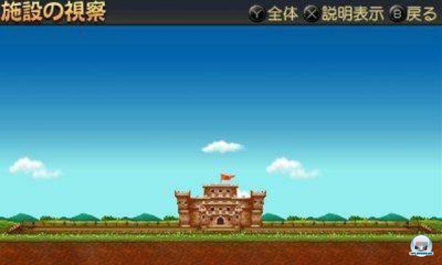 Screenshot - Brave Company (3DS) 2266972