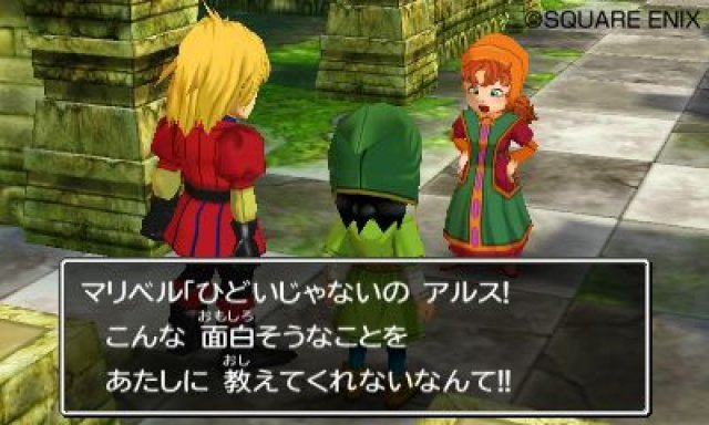 Screenshot - Dragon Quest VII (3DS) 92423062