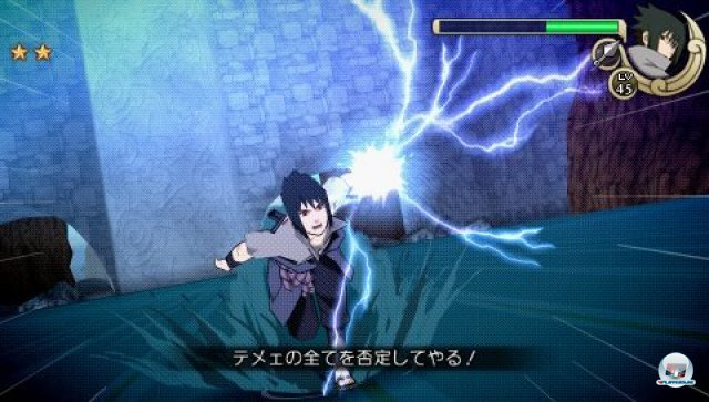 Screenshot - Naruto Shippuden: Ultimate Ninja Impact (PSP) 2281687