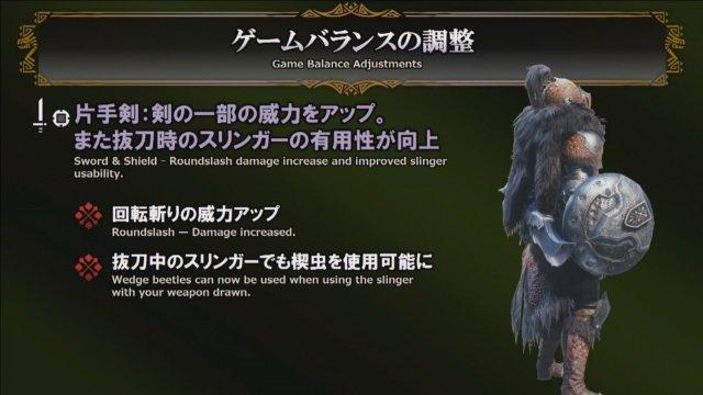 Screenshot - Monster Hunter: World (PS4) 92561223