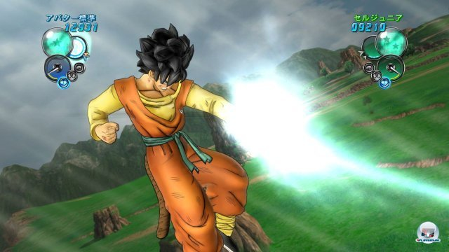 Screenshot - DragonBall Z: Ultimate Tenkaichi (PlayStation3) 2259892