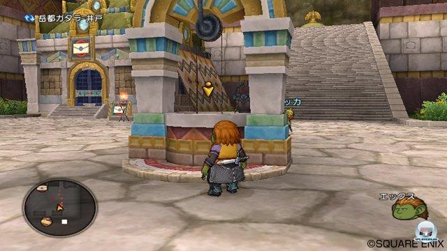 Screenshot - Dragon Quest X Online (Wii) 2273407