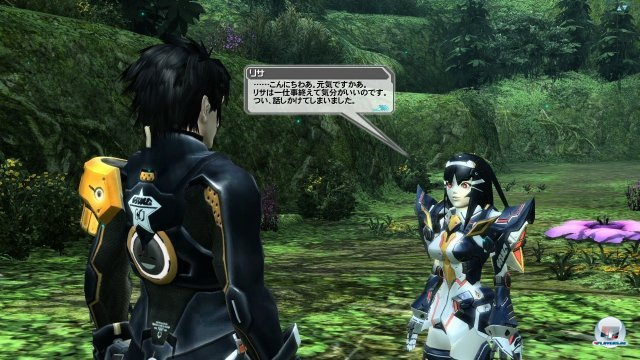 Screenshot - Phantasy Star Online 2 (PC) 2368377