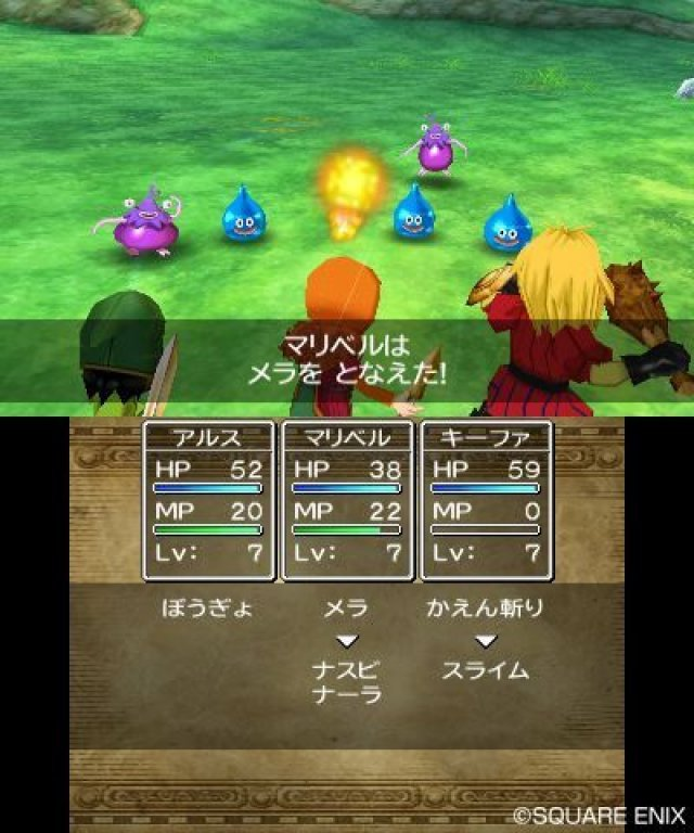 Screenshot - Dragon Quest VII (3DS) 92423027