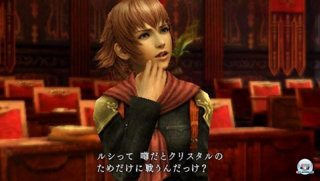 Screenshot - Final Fantasy Type-0 (PSP) 2260637