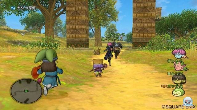 Screenshot - Dragon Quest X Online (Wii) 2282072