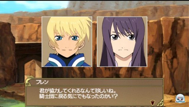 Screenshot - Tales of the Heroes: Twin Brave (PSP) 2287412