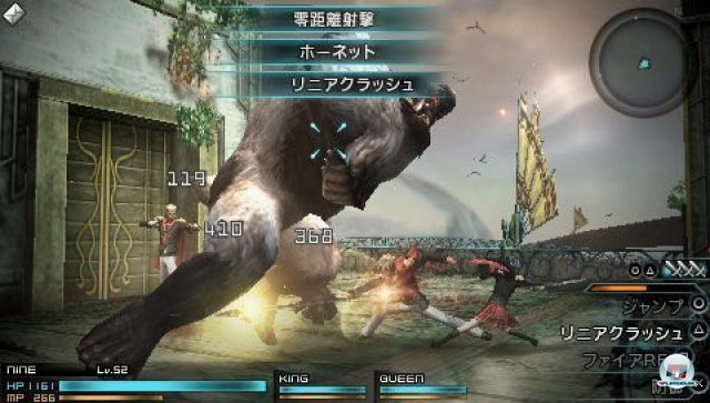 Screenshot - Final Fantasy Type-0 (PSP) 2260582