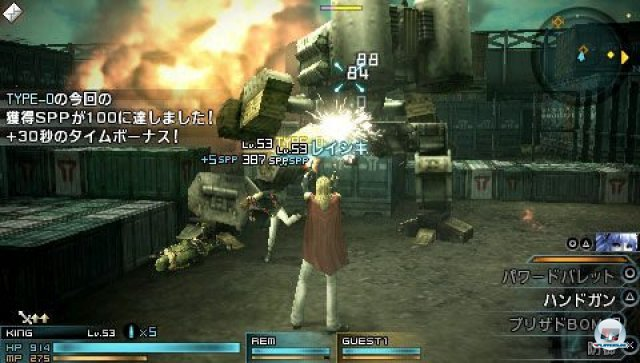Screenshot - Final Fantasy Type-0 (PSP) 2260572