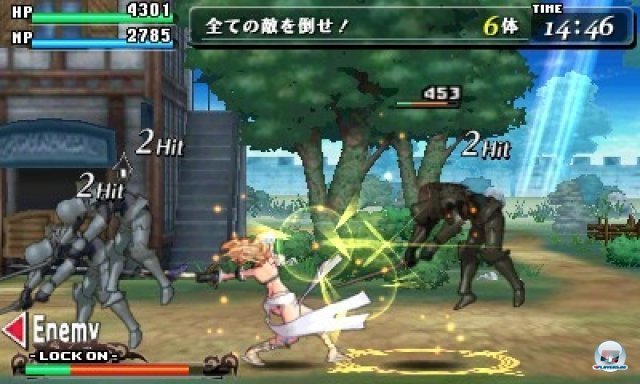 Screenshot - Code of Princess (3DS) 2282607