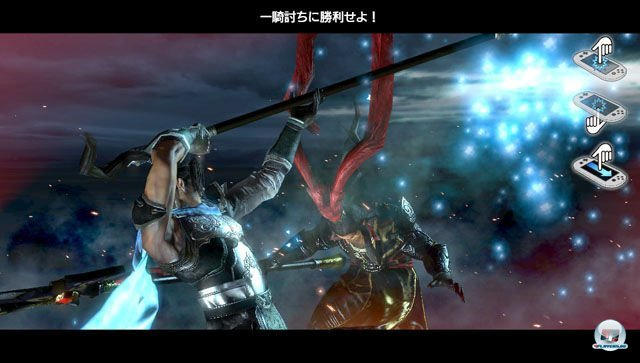 Screenshot - Dynasty Warriors (PS_Vita) 2260887