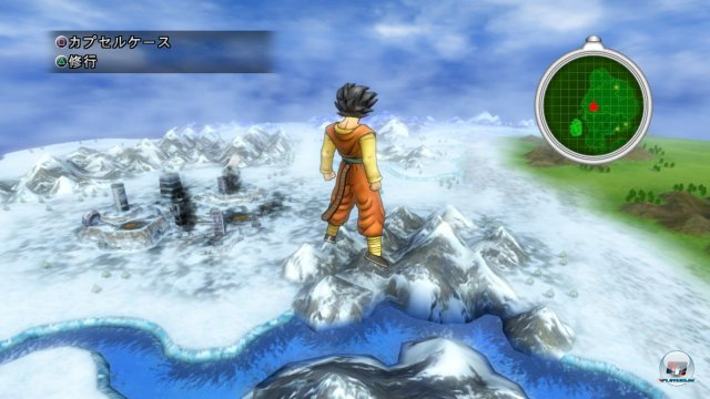 Screenshot - DragonBall Z: Ultimate Tenkaichi (PlayStation3) 2259812