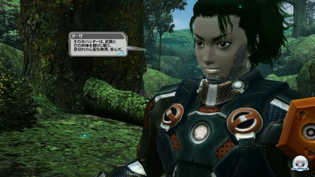 Screenshot - Phantasy Star Online 2 (PC) 2368357