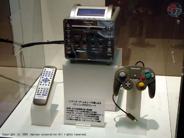 GameCube mit DVD-Playback: Matsushita SL-GC10