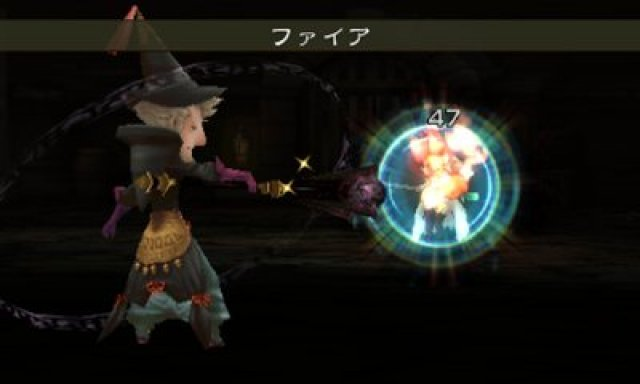 Screenshot - Bravely Default: Flying Fairy (3DS) 2372412