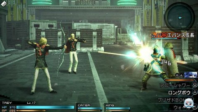 Screenshot - Final Fantasy Type-0 (PSP) 2260562