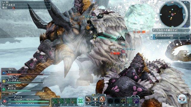 Screenshot - Phantasy Star Online 2 (PC) 2366397