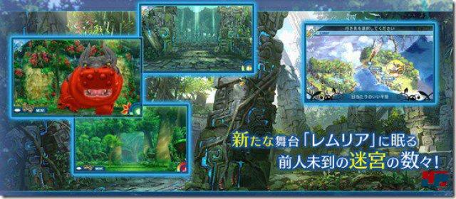 Screenshot - Etrian Odyssey X (3DS)