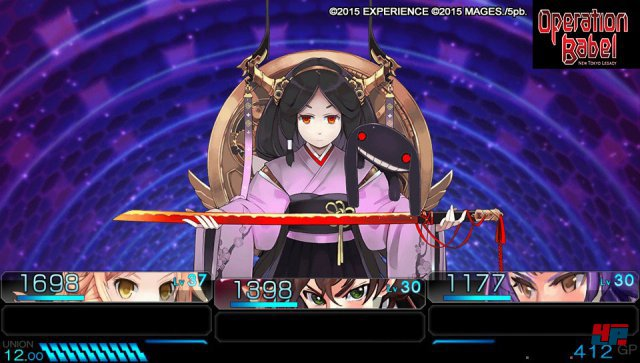 Screenshot - Operation Babel: New Tokyo Legacy (PS_Vita) 92536849