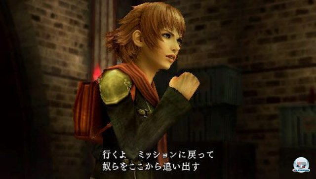 Screenshot - Final Fantasy Type-0 (PSP) 2260787