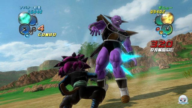 Screenshot - DragonBall Z: Ultimate Tenkaichi (PlayStation3) 2259762