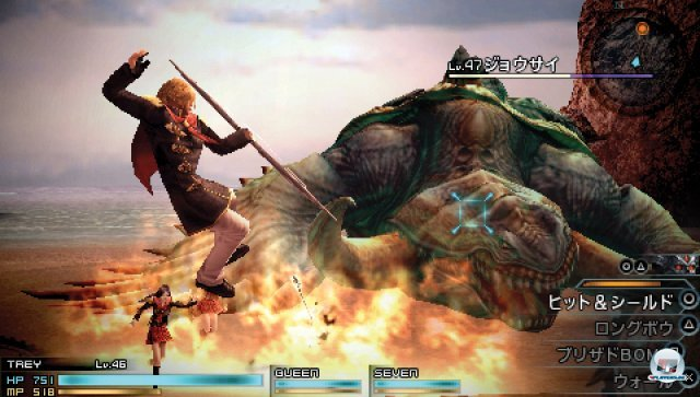 Screenshot - Final Fantasy Type-0 (PSP) 2282422