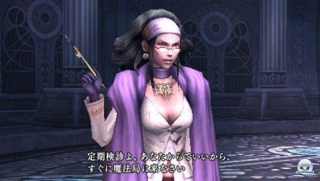 Screenshot - Final Fantasy Type-0 (PSP) 2232672