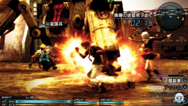 Screenshot - Final Fantasy Type-0 (PSP) 2282462