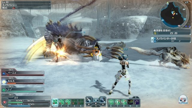 Screenshot - Phantasy Star Online 2 (PC) 2366402