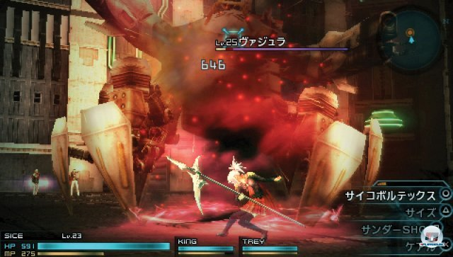 Screenshot - Final Fantasy Type-0 (PSP) 2282437