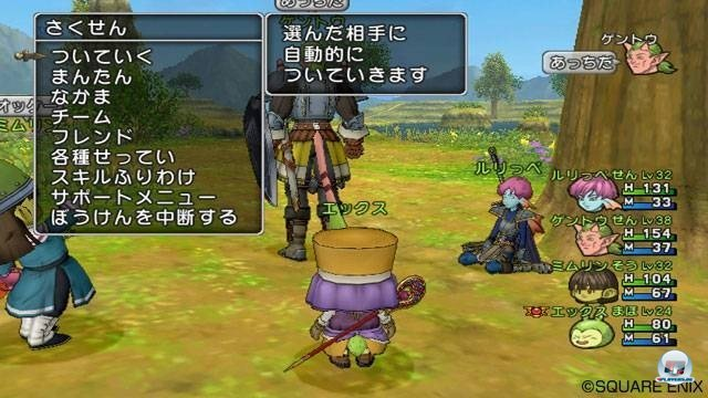 Screenshot - Dragon Quest X Online (Wii) 2282122