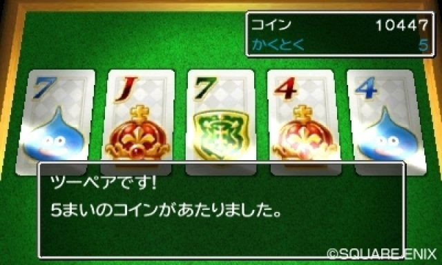 Screenshot - Dragon Quest VII (3DS) 92447812