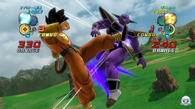 Screenshot - DragonBall Z: Ultimate Tenkaichi (PlayStation3) 2259857