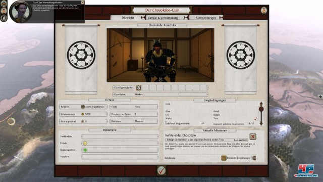 Screenshot - Total War: Shogun 2 (PC) 2208943