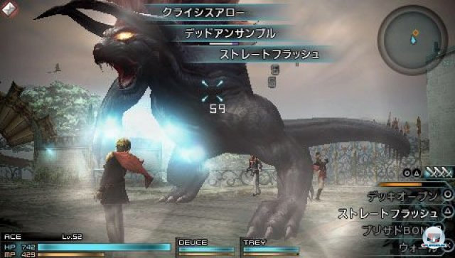 Screenshot - Final Fantasy Type-0 (PSP) 2260607