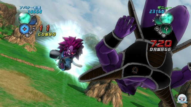 Screenshot - DragonBall Z: Ultimate Tenkaichi (PlayStation3) 2259717