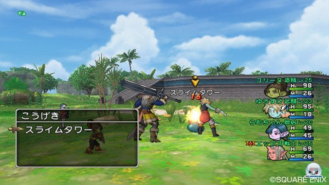 Screenshot - Dragon Quest X Online (Wii) 2368812