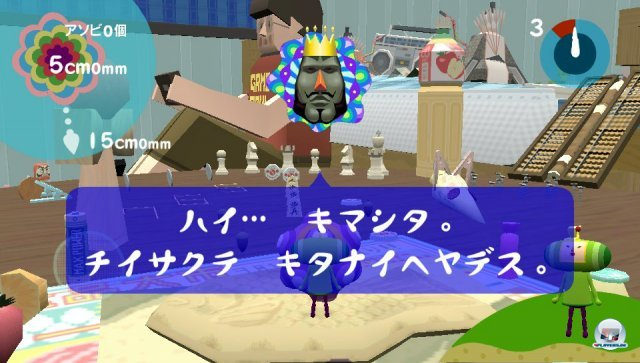 Screenshot - Katamari Damacy (PS_Vita) 2264332