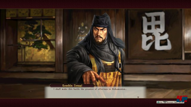 Screenshot - Nobunaga's Ambition: Sphere of Influence - Ascension (PC) 92534495