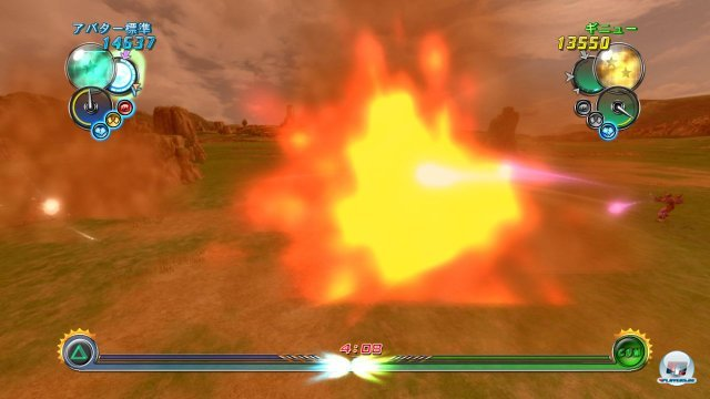 Screenshot - DragonBall Z: Ultimate Tenkaichi (PlayStation3) 2259867