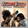 Komplettlösungen zu Prince of Persia: Rival Swords