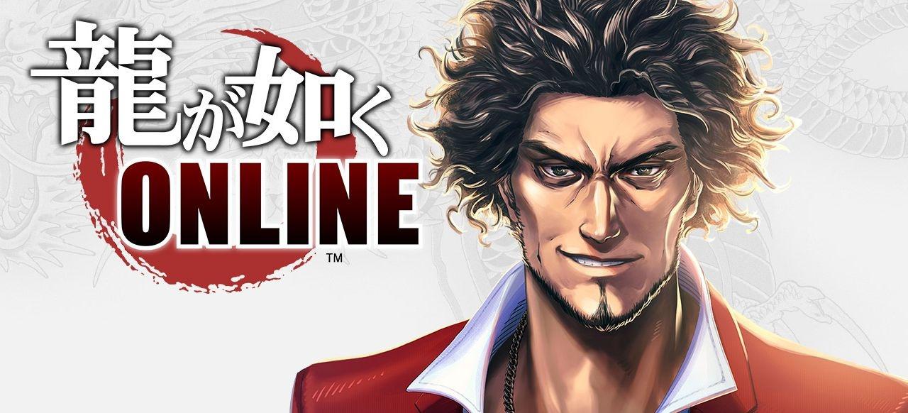 Yakuza Online (Rollenspiel) von SEGA