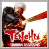 Komplettl�sungen zu Tenchu: Shadow Assassins