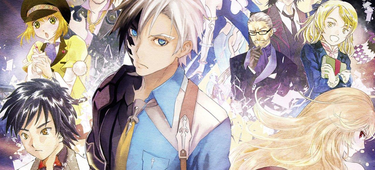 Tales of Xillia 2 (Rollenspiel) von Bandai Namco