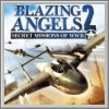 Erfolge zu Blazing Angels 2: Secret Missions of WWII