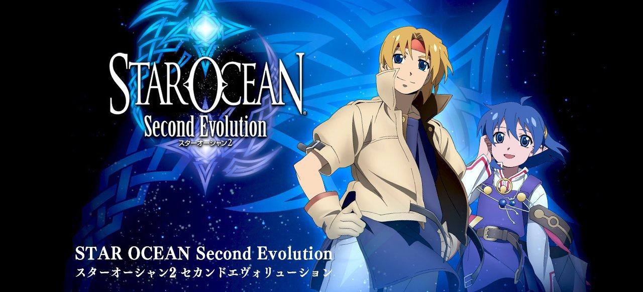 Star Ocean: Second Evolution (Rollenspiel) von Koch Media