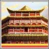 Qin für Spielkultur