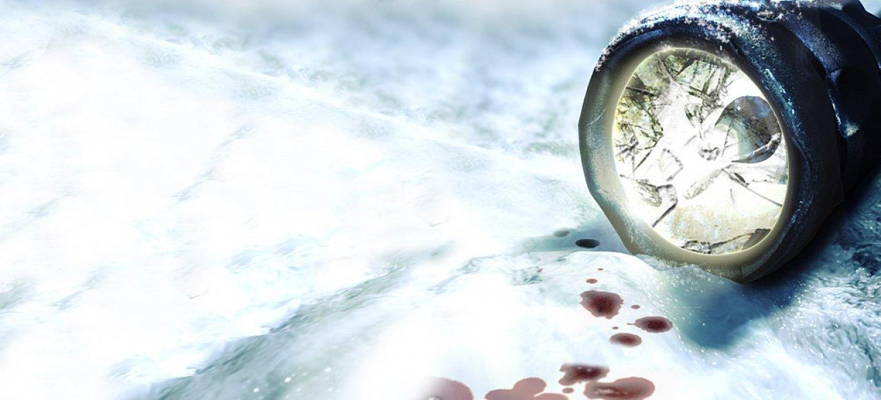 Until Dawn (Action) von Sony