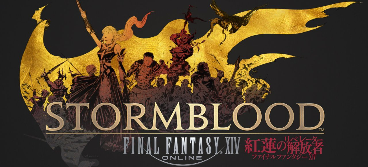 Final Fantasy 14 Online: Stormblood (Rollenspiel) von Square Enix